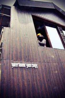 Guest House Yadocurly - Hostel - Onomichi