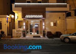 Hotel Anastasia - Vólos - Building