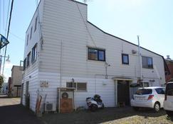 First Track Inn - Nakafurano - Building
