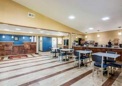Econo Lodge - Gastonia - Restaurant