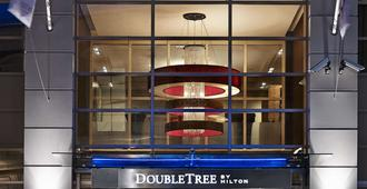 DoubleTree by Hilton London - Victoria - Лондон - Здание