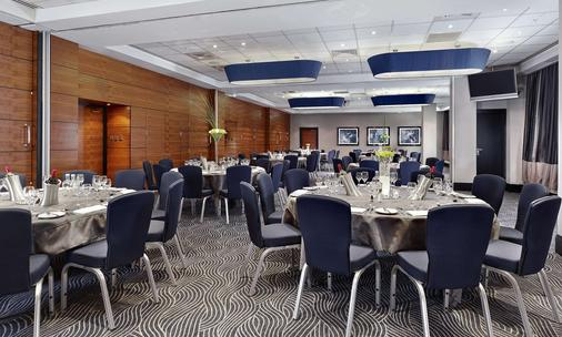 DoubleTree by Hilton London - Victoria - London - Banquet hall