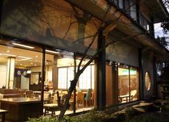 Iyashi no sato Rakushinkan - Yamaga - Restaurant
