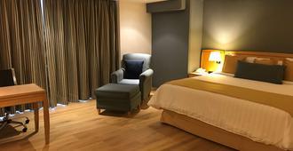 Radisson Paraiso Hotel Mexico City - Mexico City - Bedroom