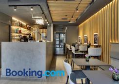 Hotel Lemik - Altsasu - Lounge