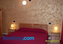 Albergo Quattro Pini - Pozzolengo - Bedroom
