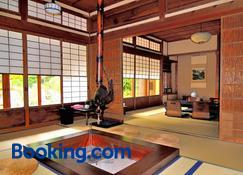 Kotorian - Sakurai - Edificio