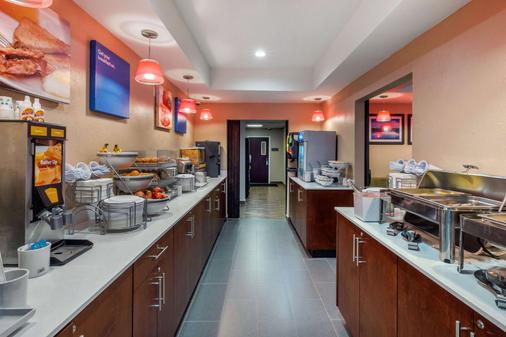 Comfort Inn and Suites - Montgomery - Buffet