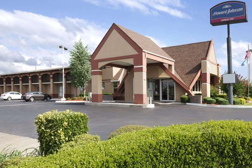 奧克拉荷馬市豪生酒店 - 奥克拉荷馬市 - 奧克拉荷馬市 - 建築