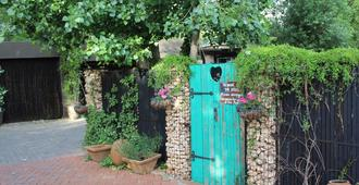 Cottonwood Guesthouse - Блумфонтейн