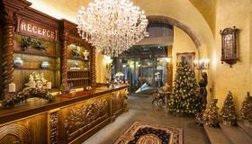 Iron Gate Hotel and Suites - Praga - Reception