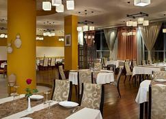 City Seasons Hotel Muscat - Mascate - Restaurante