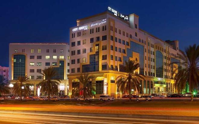 City Seasons Hotel Muscat - Mascate - Edificio