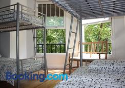 Aloha Hostel - Pamplona - Bedroom