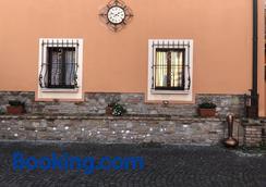 Antica Fonte - Brescia - Cảnh ngoài trời