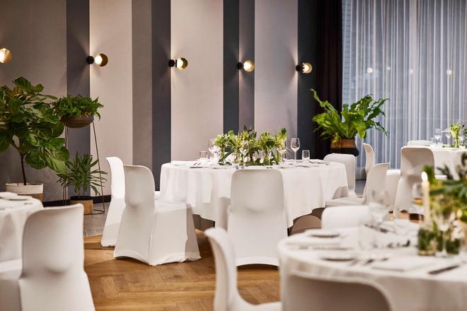 Hyatt Regency Amsterdam - Άμστερνταμ - Αίθουσα συνεδριάσεων