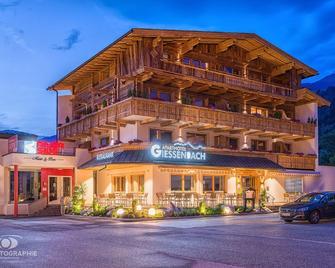 Hotel Giessenbach - Фюген - Здание
