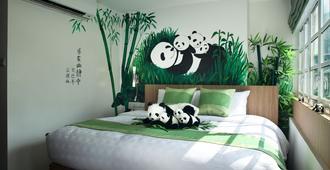 Hotel Clover The Arts - Сингапур - Спальня