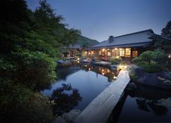 Genryu No Yado Hozantei - Minamioguni - Building