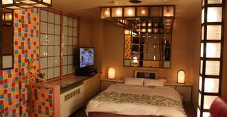 Hotel Parco - Adults Only - קיוטו - חדר שינה