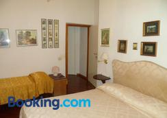 B&B Il Parco - Civitavecchia - Bedroom