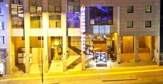 Sergah Hotel - อังการา