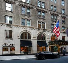 本傑明旅館 - 紐約