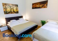 Anabelle Bed And Breakfast Budapest - Budapest - Bedroom