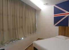 F.M Guesthouse - Kuantan - Bedroom