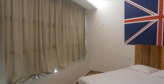 F.M Guesthouse - Kuantan