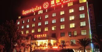 Jian Guo Grand Hotel - Vientiane