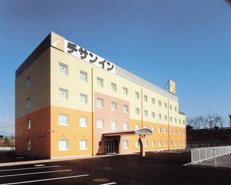 Chisun Inn Shiojiri Kita Ic - Shiojiri - Budova