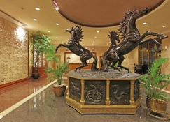 Harmoni Suites Hotel - Lubuk Baja