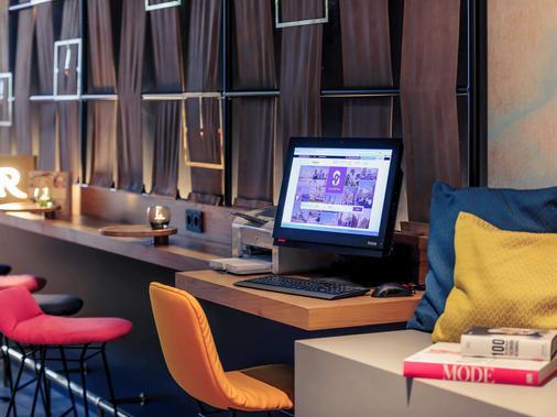Mercure Hotel Berlin Wittenbergplatz - Βερολίνο - Aίθουσα συνεδριάσεων