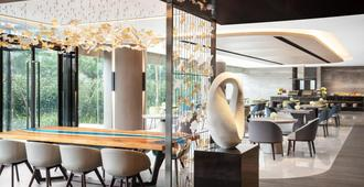 Shanghai Marriott Hotel Hongqiao - Shanghai - Bar
