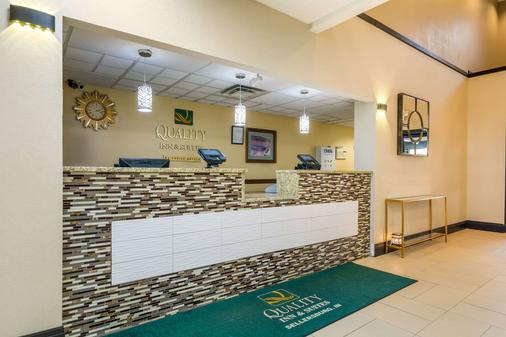 Quality Inn & Suites - Sellersburg - Front desk