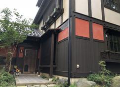 Guest House Dohei - Kamakura