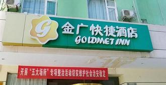 Jinjiang Inn Style Taiyuan Tongluowan Wuyi Road - Taiyuan