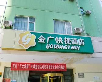 Jinjiang Inn Style Taiyuan Tongluowan Wuyi Road - Taiyuan - Building