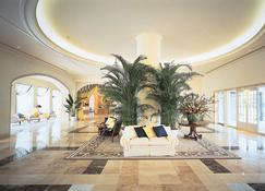 Hotel Nikko Huis Ten Bosch - Sasebo - Lobby