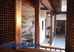 Huangshan Xishan Wutongqinyuan - Huangshan - Outdoors view