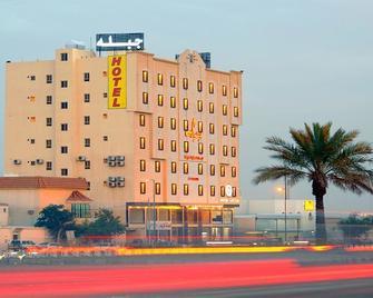 Jablah 2 Aparthotel - Ha'il - Building