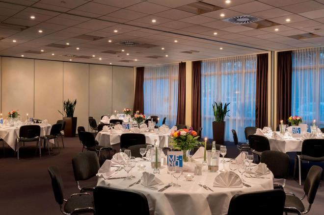 Tryp By Wyndham Wuppertal - Wuppertal - Banquet hall