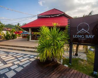 Long Bay Resort - Ko Pha Ngan