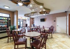 Quality Inn - Alexandria - Εστιατόριο