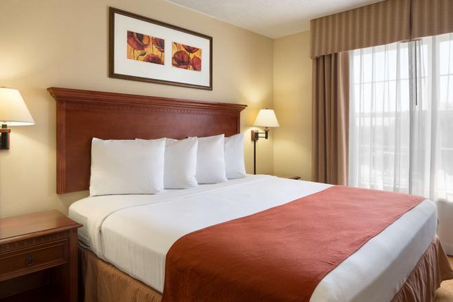 馬里蘭州巴爾的摩北部卡爾森田園套房酒店 - 勞斯代爾 - 巴爾的摩 - 臥室