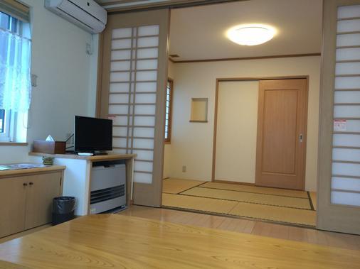 Kusatsu Pension Gorotusgi - Kusatsu - Room amenity