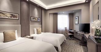 M Hotel Singapore - Singapore - Bedroom