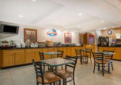 Baymont by Wyndham Plainfield/ Indianapolis Arpt Area - Plainfield - Restaurant