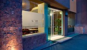 Savannah Cordoba Hotel - Cordoba - Κτίριο